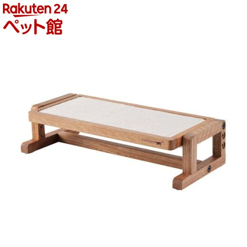 ネココ 高さと角度を変えられる ウッディキャットテーブル(1コ入)【necoco(ネココ)】[爽快ペットストア]