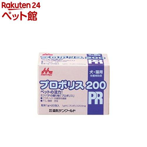 ワンラック 上品 ONELAC 森乳サンワールド プロポリス200 1g 爽快ペットストア 売れ筋ランキング 20包入