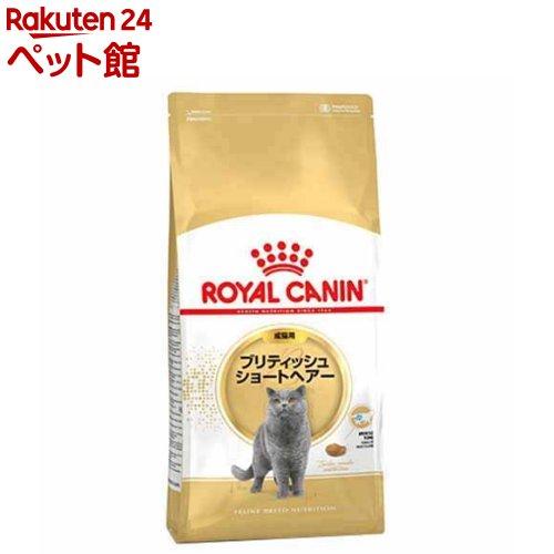 キャットフード ロイヤルカナン ROYAL CANIN ロイヤルカナンFBN ブリティッシュ d_rc20 ショートヘアー 日時指定 成猫用 売店 d_rc 2kg 爽快ペットストア