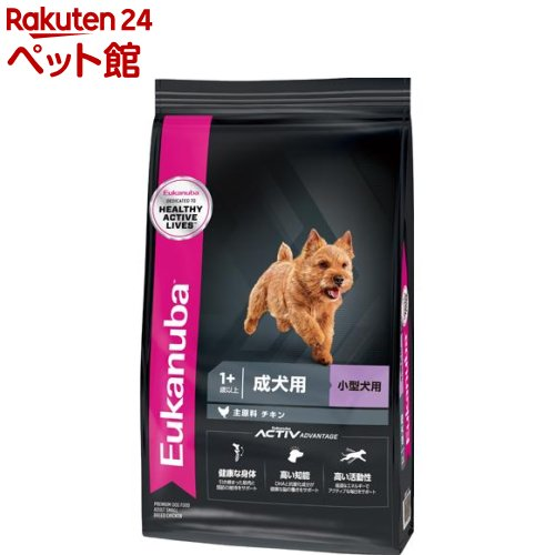 ユーカヌバ Eukanuba スモール アダルト 定価 成犬用 爽快ペットストア euk_contest 1歳以上 7.5kg 小型犬用 贈呈