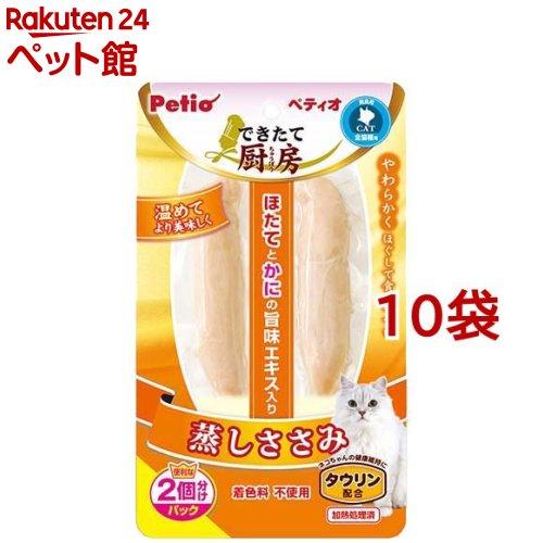 ペティオ セール 登場から人気沸騰 Petio できたて厨房 キャット 2本入 特別セール品 10コセット 爽快ペットストア 蒸しササミ