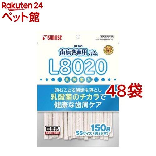 ゴン太 サンライズ 日本産 ゴン太の歯磨き専用ガム 人気商品 SSサイズ L8020乳酸菌入り 爽快ペットストア 150g 48コセット