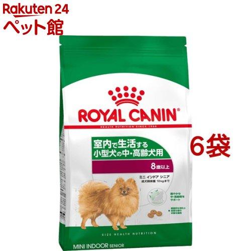 ロイヤルカナン ミニ インドア シニア 8歳以上(2kg*6コセット)【d_rc】【d_rc15point】【ロイヤルカナン(ROYAL CANIN)】[ドッグフード][爽快ペットストア]