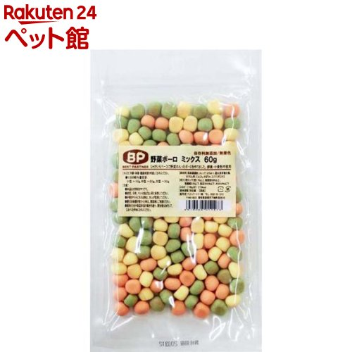 ベストパートナー ランキングTOP5 野菜ボーロ ミックス 爽快ペットストア 年間定番 60g