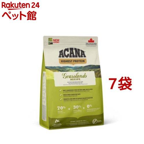 アカナ グラスランドドッグ(正規輸入品)(2kg*7袋セット)【アカナ】[ドッグフード][爽快ペットストア]