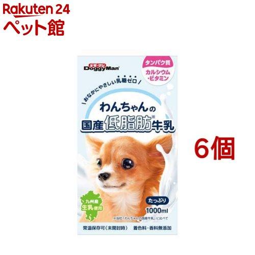 ドギーマン Doggy Man わんちゃんの国産低脂肪牛乳 爽快ペットストア 6コセット 1L 記念日 推奨