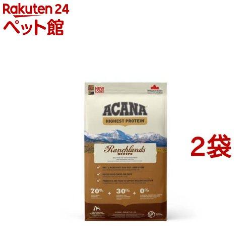 アカナ ランチランド(正規輸入品)(11.4kg*2袋セット)【アカナ】[爽快ペットストア]