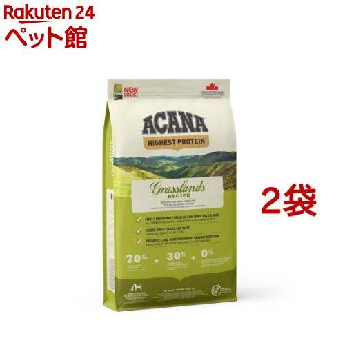 アカナ グラスランドドッグ(正規輸入品)(11.4kg*2袋セット)【アカナ】[ドッグフード][爽快ペットストア]