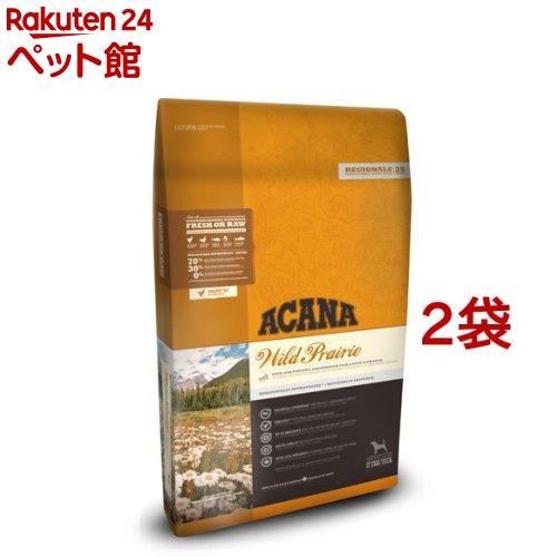 アカナ ワイルドプレイリードッグ(正規輸入品)(11.4kg*2袋セット)【アカナ】[ドッグフード][爽快ペットストア]