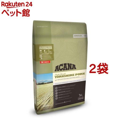 アカナ ヨークシャーポーク(正規輸入品)(11.4kg*2袋セット)【アカナ】[ドッグフード][爽快ペットストア]