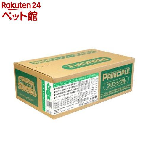プリンシプル プレミアムライト ダイエット用(9kg)【プリンシプル】[ドッグフード][爽快ペットストア]