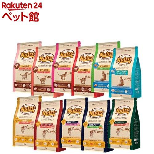 入荷予定 ナチュラルチョイス NATURAL CHOICE 爽快ペットストア 2kg ニュートロ 日本製
