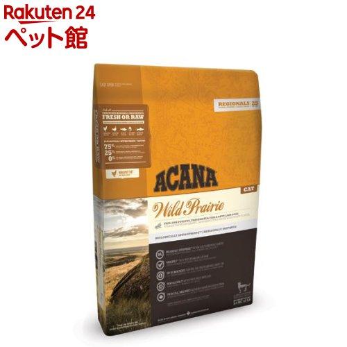 アカナ ワイルドプレイリーキャット (正規輸入品)(5.4kg)【アカナ】[キャットフード][爽快ペットストア]