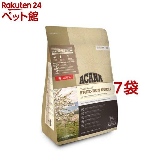 アカナ フリーランダック(正規輸入品)(2kg*7袋セット)【アカナ】[ドッグフード][爽快ペットストア]