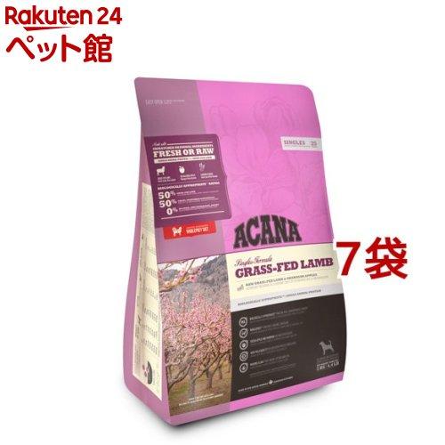 アカナ グラスフェッドラム(正規輸入品)(2kg*7袋セット)【アカナ】[ドッグフード][爽快ペットストア]
