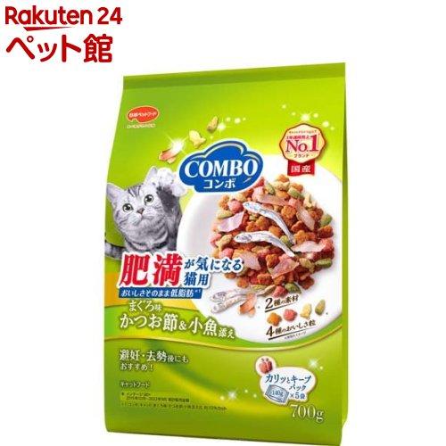 キャットフード コンボ COMBO 肥満が気になる猫用 まぐろ味 かつお節 5袋入 爽快ペットストア 2106_mtmr 140g ついに入荷 定価の67%OFF 小魚添え