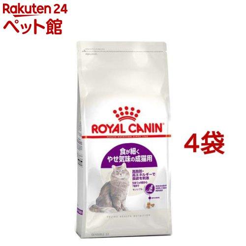 ロイヤルカナン フィーラインヘルスニュートリション センシブル(4kg*4コセット)【d_rc】【dalc_royalcanin】【ロイヤルカナン(ROYAL CANIN)】[キャットフード][爽快ペットストア]