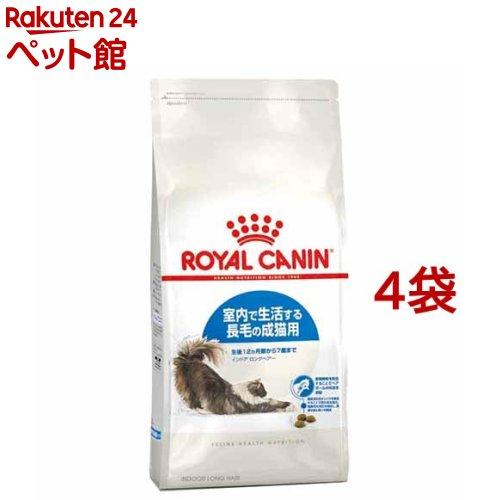 オリジナル キャットフード ロイヤルカナン ROYAL 高品質新品 CANIN フィーラインヘルスニュートリション インドア ロングヘアー 4kg 4コセット d_rc dalc_royalcanin 爽快ペットストア