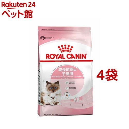 <title>キャットフード ロイヤルカナン ROYAL CANIN フィーラインヘルスニュートリション マザー ベビーキャット 4kg 5%OFF 4コセット d_rc d_rc15point dalc_royalcanin 爽快ペットストア</title>