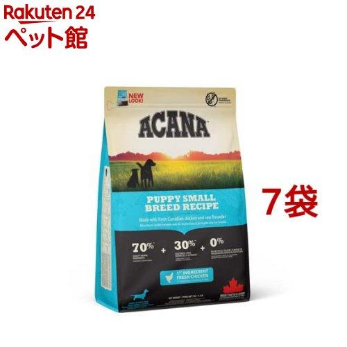 アカナ 犬用 パピースモールブリード(正規輸入品)(2kg*7袋セット)【オリジン】[爽快ペットストア]