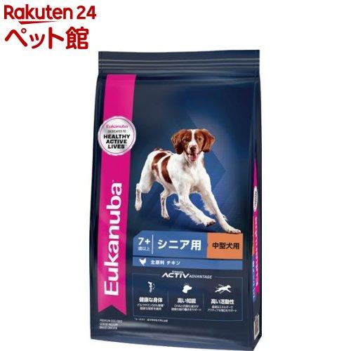 ユーカヌバ Eukanuba 通販 ミディアム シニア 中型犬用 7歳以上 13.5kg 爽快ペットストア euk_contest セール開催中最短即日発送