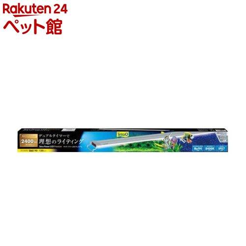 テトラ パワーLEDプレミアム90(1コ入)【Tetra(テトラ)】[爽快ペットストア]