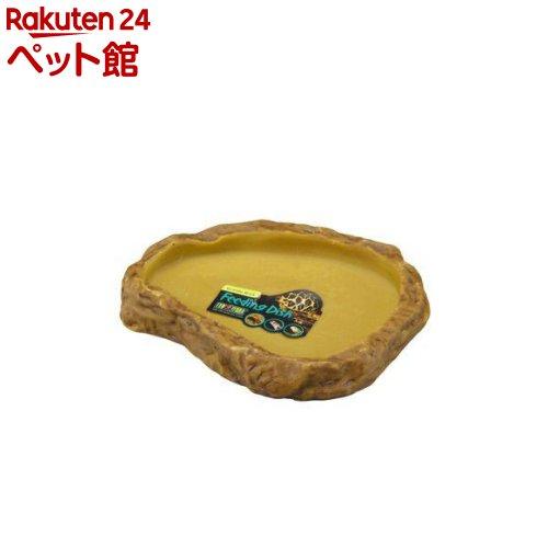 エキゾテラ フィーディングディッシュ PT2811(1コ入)【エキゾテラ】[爽快ペットストア]