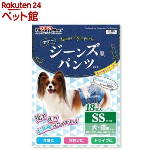 ドギーマン Doggy Man ジーンズ風パンツ SS 202006_sp 爽快ペットストア 18枚入 d_dog 期間限定で特別価格 日時指定