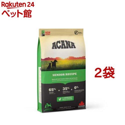 アカナ シニアドッグ(正規輸入品)(11.4kg*2袋セット)【アカナ】[爽快ペットストア]