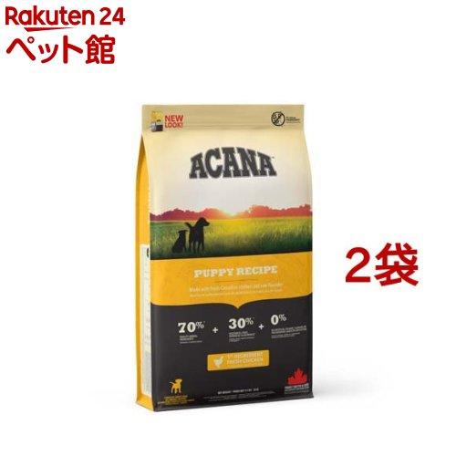 アカナ パピー&ジュニア(正規輸入品)(11.4kg*2袋セット)【アカナ】[爽快ペットストア]