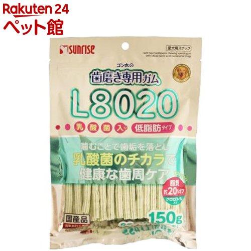 ゴン太 サンライズ ゴン太の歯磨き専用ガム SS L8020乳酸菌入り 爽快ペットストア 初売り 低脂肪 150g クロロフィル 絶品