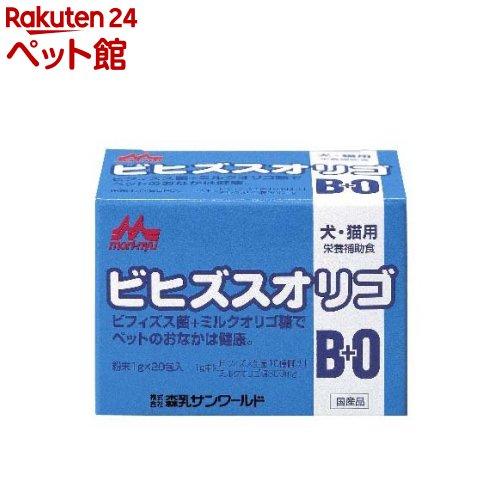 ワンラック ONELAC 森乳サンワールド 特別セール品 ビヒズスオリゴ 20包入 1g 付与 爽快ペットストア