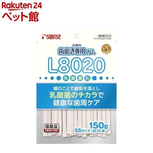 ゴン太 サンライズ 注目ブランド ●日本正規品● ゴン太の歯磨き専用ガム SSサイズ 爽快ペットストア L8020乳酸菌入り 150g