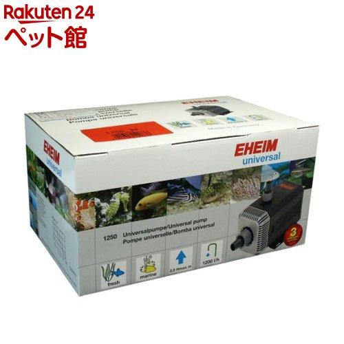 エーハイム 水陸両用ポンプ 1250 60Hz(1コ入)【エーハイム】[爽快ペットストア]