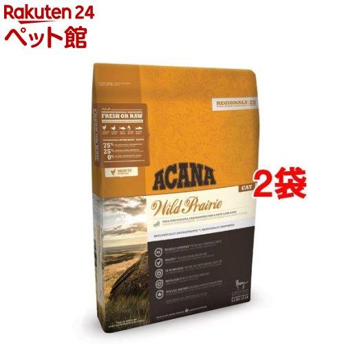 アカナ ワイルドプレイリーキャット (正規輸入品)(5.4kg*2袋セット)【アカナ】[キャットフード][爽快ペットストア]