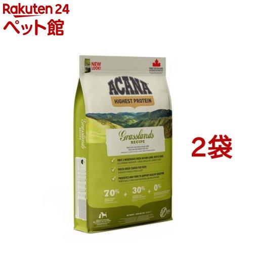 アカナ グラスランドドッグ(正規輸入品)(6kg*2袋セット)【アカナ】[ドッグフード][爽快ペットストア]