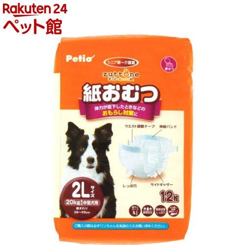 ペティオ 低価格化 Petio ずっとね 老犬介護用 買収 爽快ペットストア 12枚入 紙おむつ 2Lサイズ