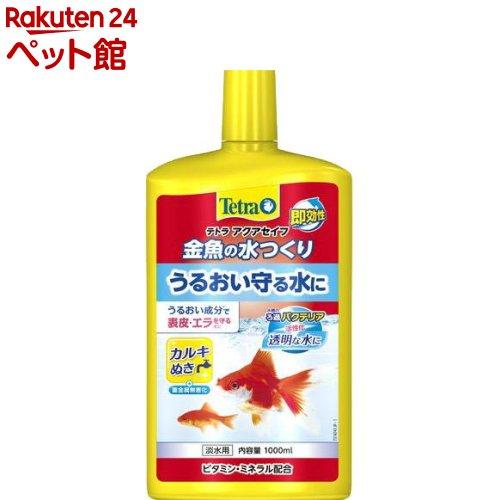 Tetra 豊富な品 出荷 テトラ 金魚の水つくり 爽快ペットストア 1000ml