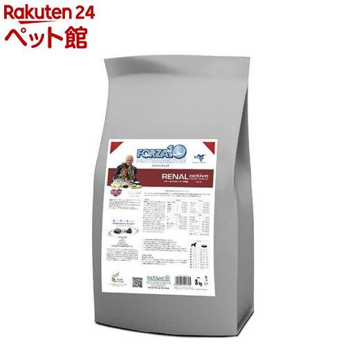 フォルツァ10 リナールアクティブ 犬用(8kg)【フォルツァ10(FORZA10)】[ドッグフード][爽快ペットストア]
