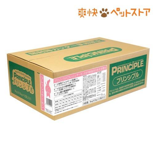 プリンシプル フレッシュサーモン(9kg)【プリンシプル】[爽快ペットストア]