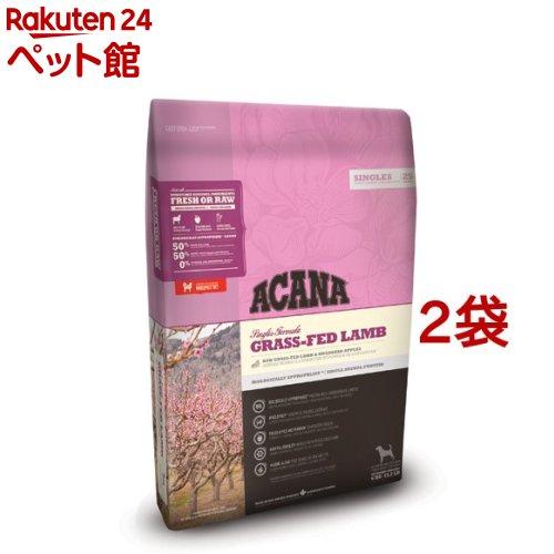 アカナ グラスフェッドラム(正規輸入品)(6kg*2袋セット)【アカナ】[ドッグフード][爽快ペットストア]
