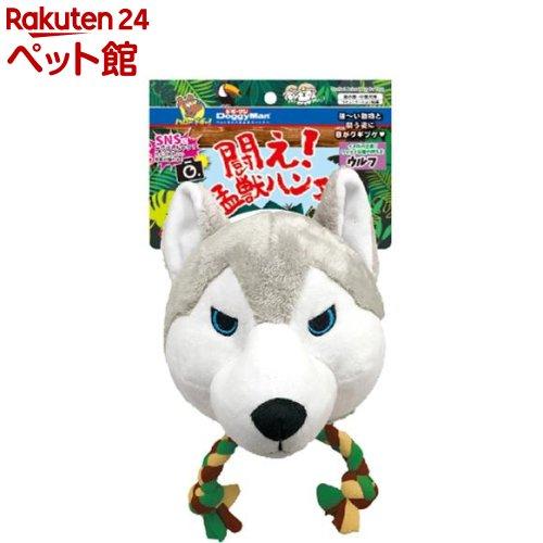 ドギーマン Doggy Man 闘え 爽快ペットストア 猛獣ハンター 大人気 1個 安全 ウルフ