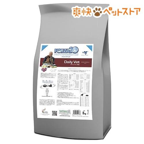 フォルツァ10 犬用 デイリーベト(8kg)【フォルツァ10(FORZA10)】【送料無料】[爽快ペットストア]