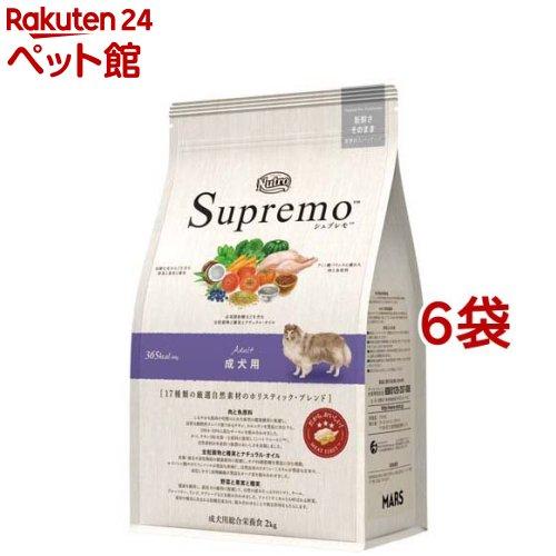 ニュートロ シュプレモ 成犬用(2kg*6コセット)【d_nutro】【シュプレモ(Supremo)】[ドッグフード][爽快ペットストア]
