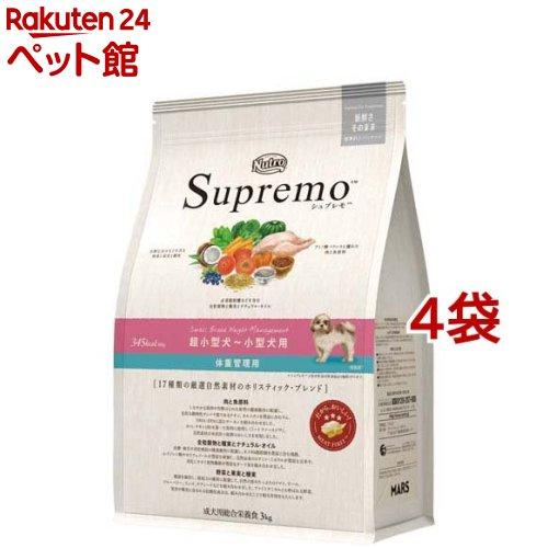 ニュートロ シュプレモ 超小型犬~小型犬用 体重管理用(3kg*4コセット)【d_nutro】【シュプレモ(Supremo)】[ドッグフード][爽快ペットストア]