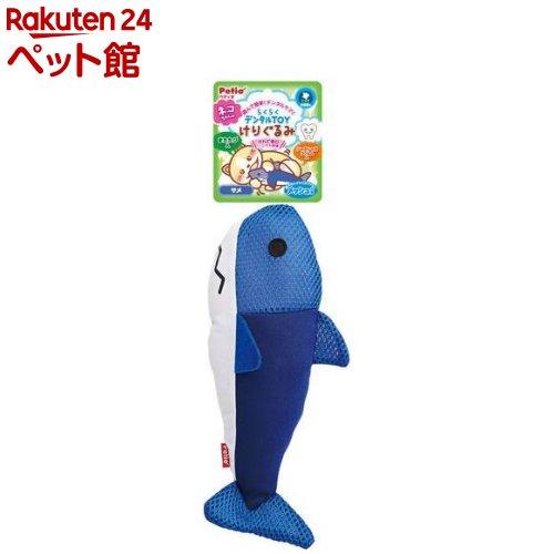 ペティオ Petio らくらくデンタル 買い物 トイ けりぐるみ サメ 1コ入 ファクトリーアウトレット 爽快ペットストア