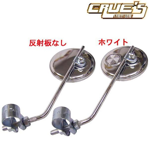 Lowrider Chopper Cruiser Bicycle Gold Bike Mirrors W//Black Reflectors
