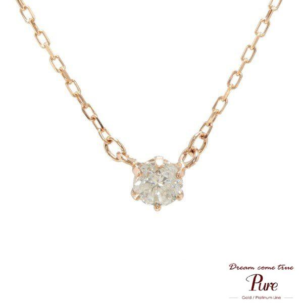 《即納》高品質 ジュエリー ピュア Pure K10 PG ピンクゴールド 1粒 ダイヤモンド ネックレス PDCT-021 チェーン アクセサリー アクセ 可愛い 人気 ギフト プレゼント ご褒美