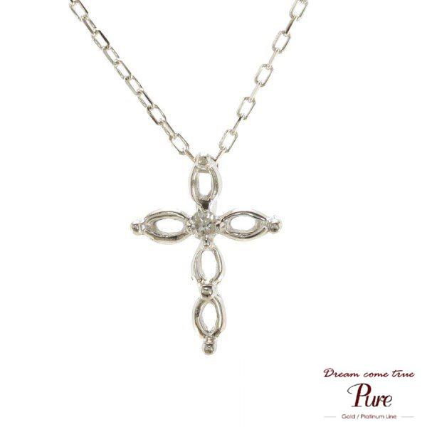 《即納》高品質 ジュエリー ピュア Pure K10 WG ホワイトゴールド クロス ダイヤモンド ネックレス PKJ-013 チェーン アクセサリー アクセ 可愛い 人気 ギフト プレゼント ご褒美