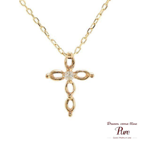 《即納》高品質 ジュエリー ピュア Pure K10 YG イエローゴールド クロス ダイヤモンド ネックレス PKJ-015 チェーン アクセサリー アクセ 可愛い 人気 ギフト プレゼント ご褒美